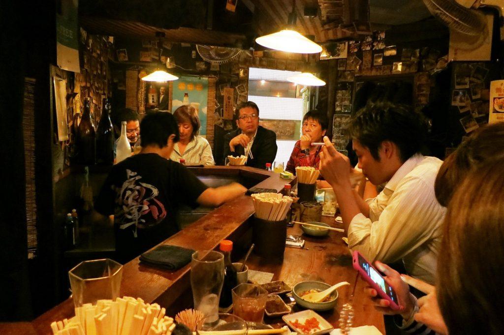 izakaya ou bar japonês