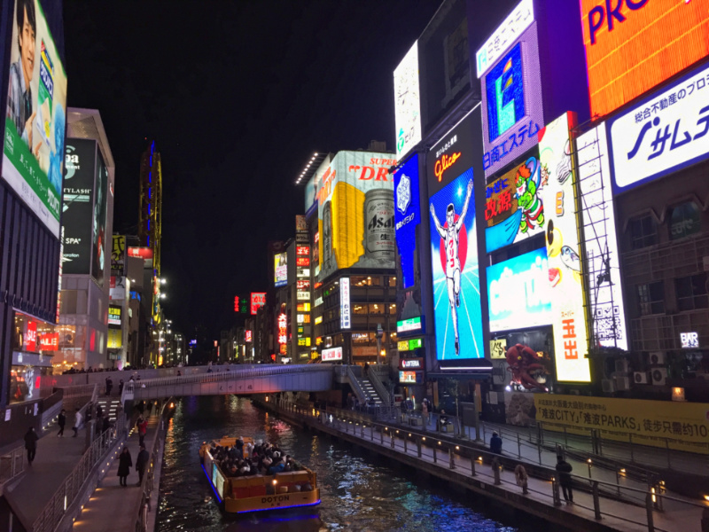 Roteiro de três semanas pelo Japão.