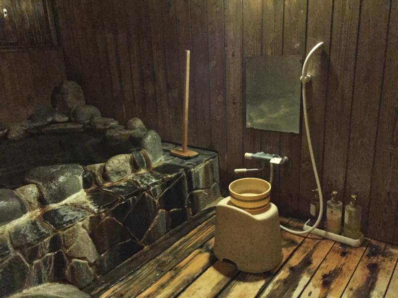 Banhos japoneses: onsen, sentō e outros